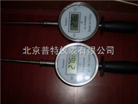 CX-WDJ200E數顯高精密溫度計 精密手持式溫度計