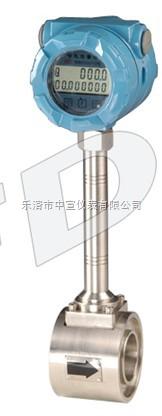 ZX-LUGB-蒸汽渦街流量計