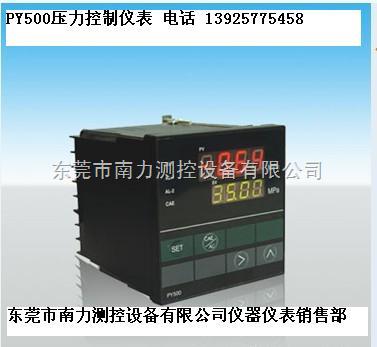 压力称重仪器仪表PY500系列
