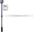 工業酸度計/工業PH計/PH儀/