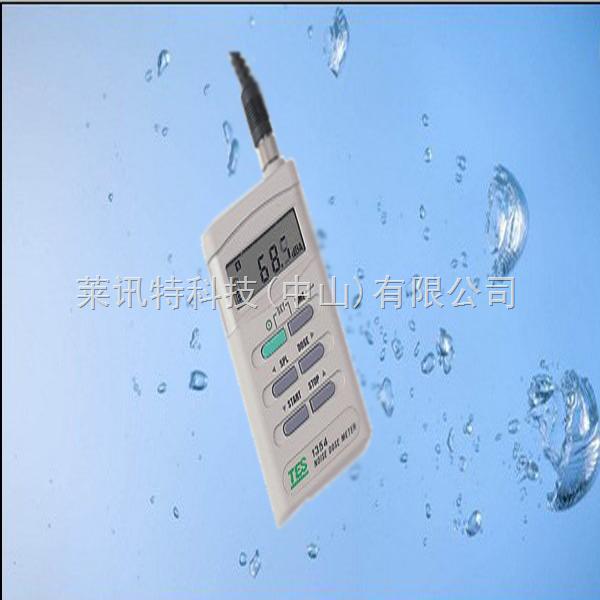 台湾泰仕TES-1355噪音剂量计