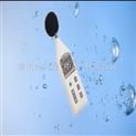 臺灣泰仕TES-1357精密噪音計
