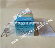 欧司朗24V275W HLX64656投影仪灯泡