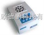 智能消解器/COD消解器/總磷消解儀