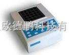 :DP-5B-1B-智能消解器/智能消解儀/COD消解儀/總磷消解儀