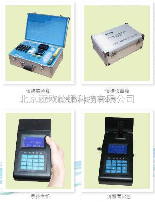 便攜式COD檢測儀/便攜式COD測定儀/便攜型化學耗氧量檢測儀