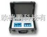 經濟便攜型COD速測儀/便攜型COD速測儀/便攜式COD檢測儀