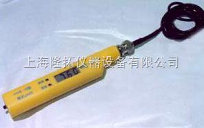 笔式PH计, 生产PHB-8型笔式PH计