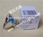 欧司朗64607 8V50W进口酶标仪灯泡