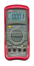 UT56优利德通用型数字万用表