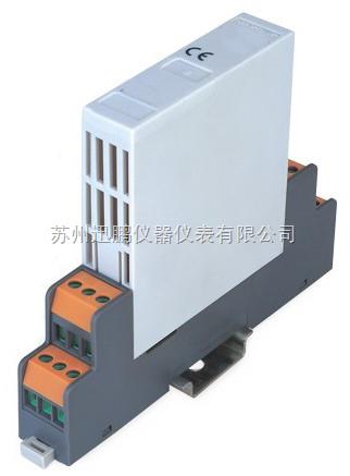 苏州迅鹏推出4-20mA配电器