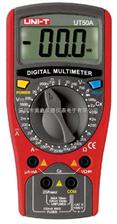 优利德UT50A通用型数字万用表