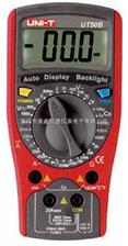 优利德UT50B通用型数字万用表
