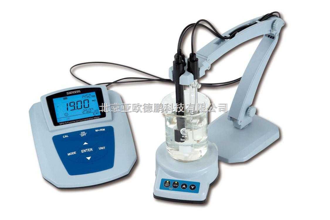 DP-MP519-氟离子浓度计/离子浓度计/氟离子检测仪/