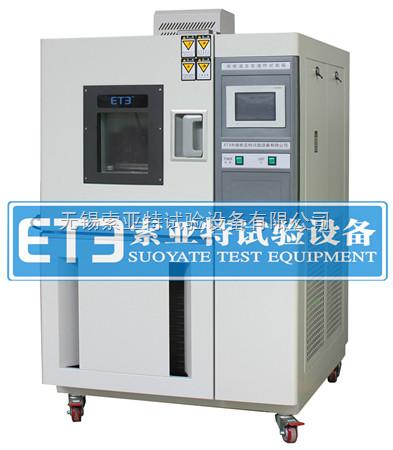 电线电缆高低温湿热试验箱生产厂家
