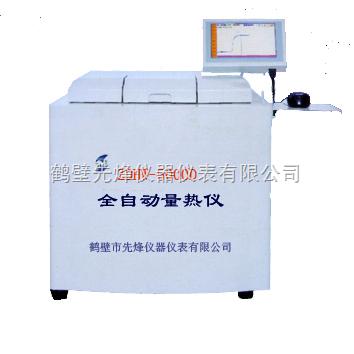 ZDHW-5000D嵌入式精密量熱儀