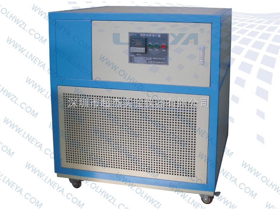 深圳高低温一体机厂家\制冷加热循环器价格