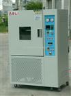 东山高低温试验箱销售电话?