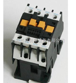 CA2-DN22交流中间继电器