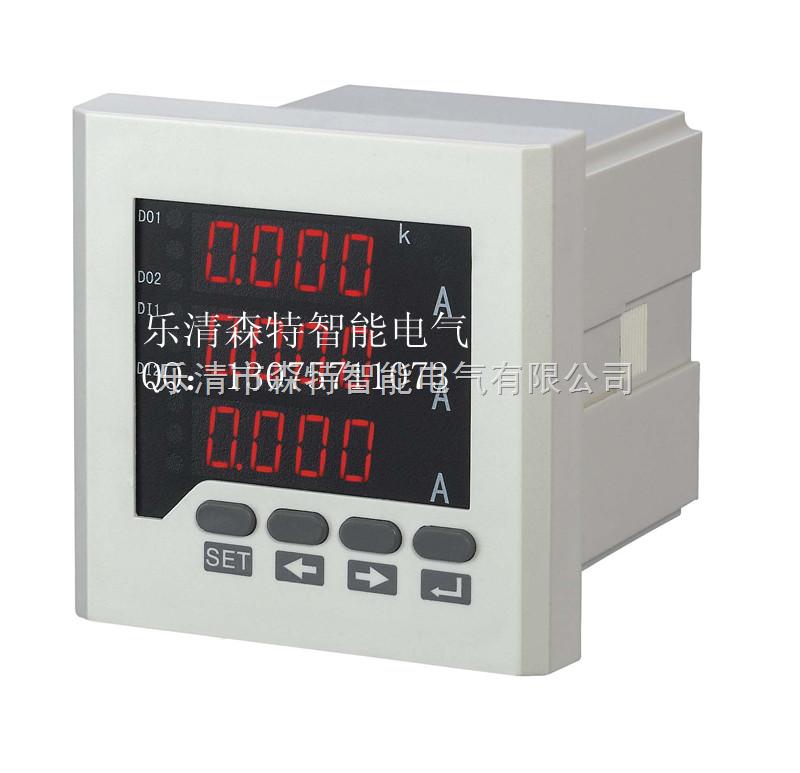 (数显仪表)ST194-AA3三相电流表、数显电压表、多功能电力仪表