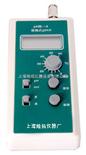 PHB-4型酸度计,便携式酸度计价格,上海PHB-4型便携式酸度计