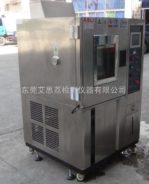 深圳高低温实验箱,环境实验设备