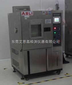 恒温恒湿试验箱厂家,进口恒温恒湿试验箱