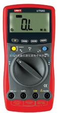 UT60G优利德通用型数字万用表