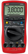 UT60H优利德通用型数字万用表