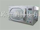 微波消解仪/COD消解仪/微波消解器(6个管)