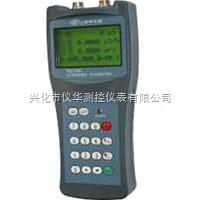 供应 LRF-2000H便携式超声波流量计