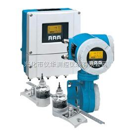 供应 LRF-2000W2双声道超声波水表