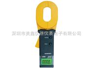 胜利VC6412+接地电阻测试仪    钳形接地电阻仪