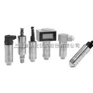 上海自动化仪表四厂PM10/LCD现场显示压力变送器
