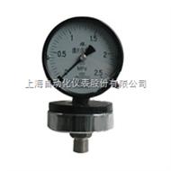 上海自动化仪表四厂YPF-100B-F法兰不锈钢膜片压力表