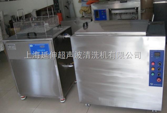 超聲波清洗機SCQ-8201C多功能超聲波清洗機