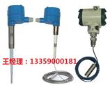 RF-2000射頻導納物位開關