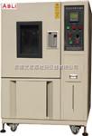 郴州紫外光耐气候试验箱开发和生产更的产品