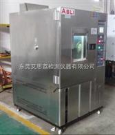 UV-150牡丹江紫外灯老化试验箱配送