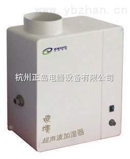 外形尺寸 325×150×420 超声波增湿器厂家