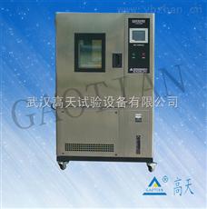 GT-TH-S-150DIC零部件恒温恒湿环境箱