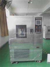 GT-TH-S-150ZPCB、FPC制造业高低温试验机