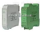 MGPD-智能配電器,配電器