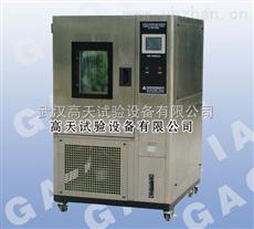GT-TH-S系列高天品牌可程式恒温恒湿机系列