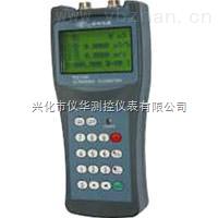 供應 SUF-300PX3手持式超聲波流量計