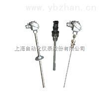 上海自动化仪表三厂WZPK2-136SA铠装铂电阻