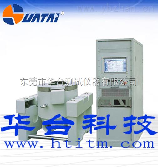 电动式振动试验机