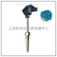 一体化温度变送器 SBWR-2480/630