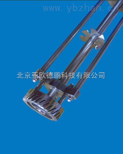 DP-JS90-高剪切分散乳化机 分散乳化机 乳化机