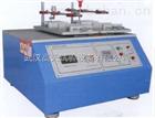 橡皮擦耐磨擦试验机